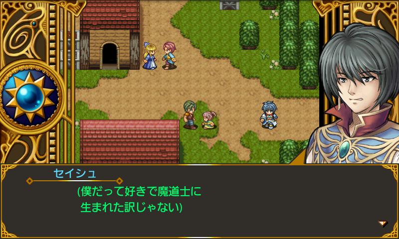 androidアプリ RPGこんな僕が救う世界攻略スクリーンショット1
