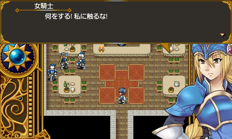 androidアプリ RPGこんな僕が救う世界攻略スクリーンショット2