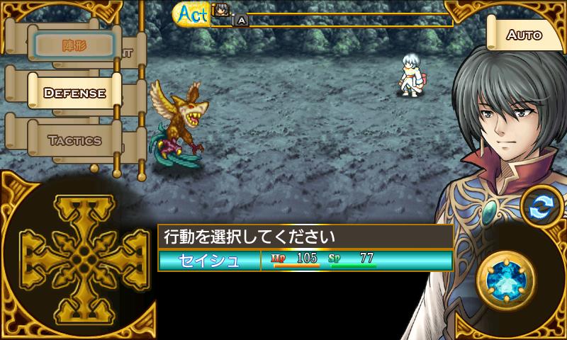 androidアプリ RPGこんな僕が救う世界攻略スクリーンショット3