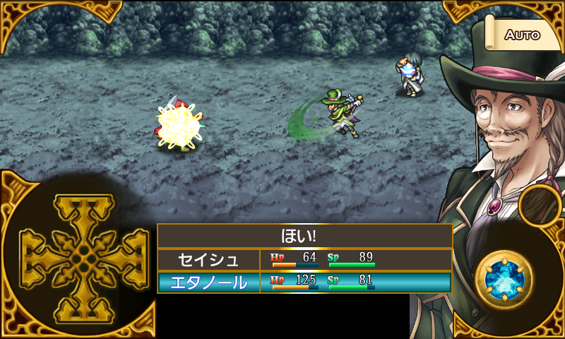 androidアプリ RPGこんな僕が救う世界攻略スクリーンショット7