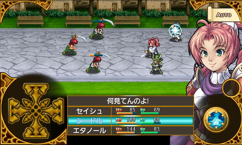 RPGこんな僕が救う世界 androidアプリスクリーンショット1