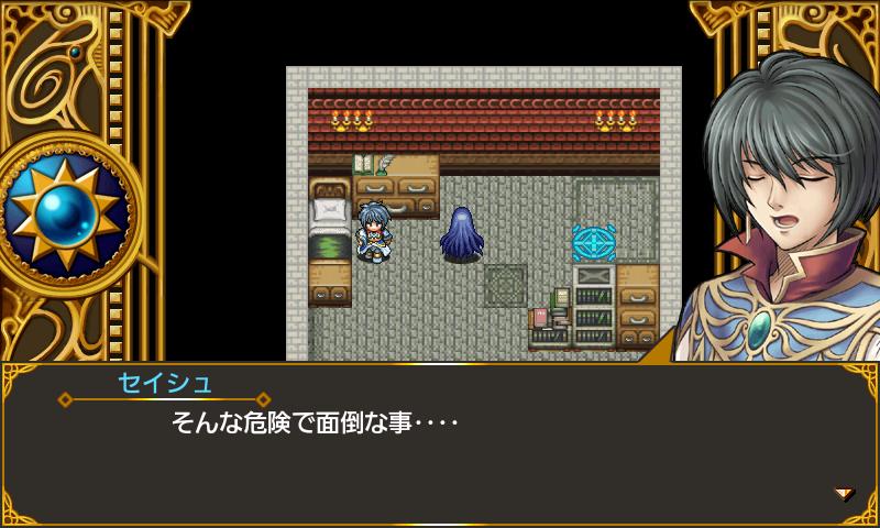 RPGこんな僕が救う世界 androidアプリスクリーンショット2