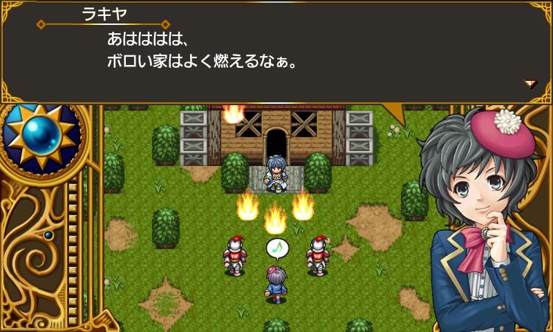 RPGこんな僕が救う世界 androidアプリスクリーンショット3