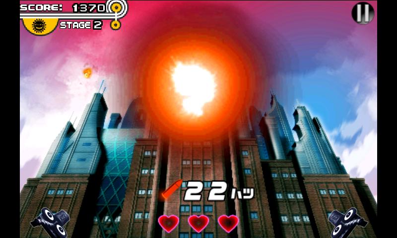 androidアプリ モノクマの逆襲 for ダンガンロンパ攻略スクリーンショット3