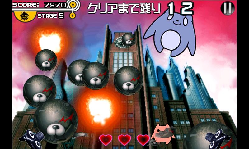 モノクマの逆襲 for ダンガンロンパ androidアプリスクリーンショット2