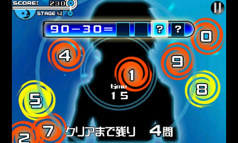 モノクマの逆襲 for ダンガンロンパ androidアプリスクリーンショット4