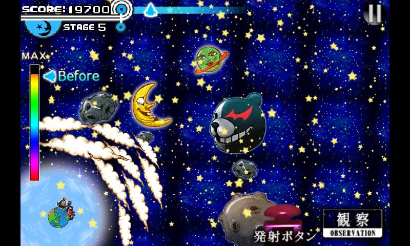 モノクマの逆襲 for ダンガンロンパ androidアプリスクリーンショット5