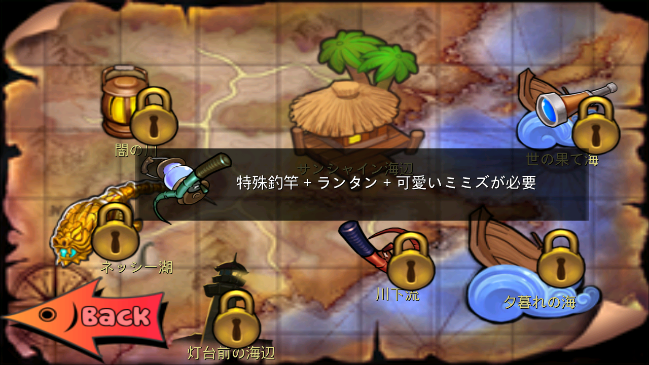 androidアプリ 釣り♥ランド攻略スクリーンショット1