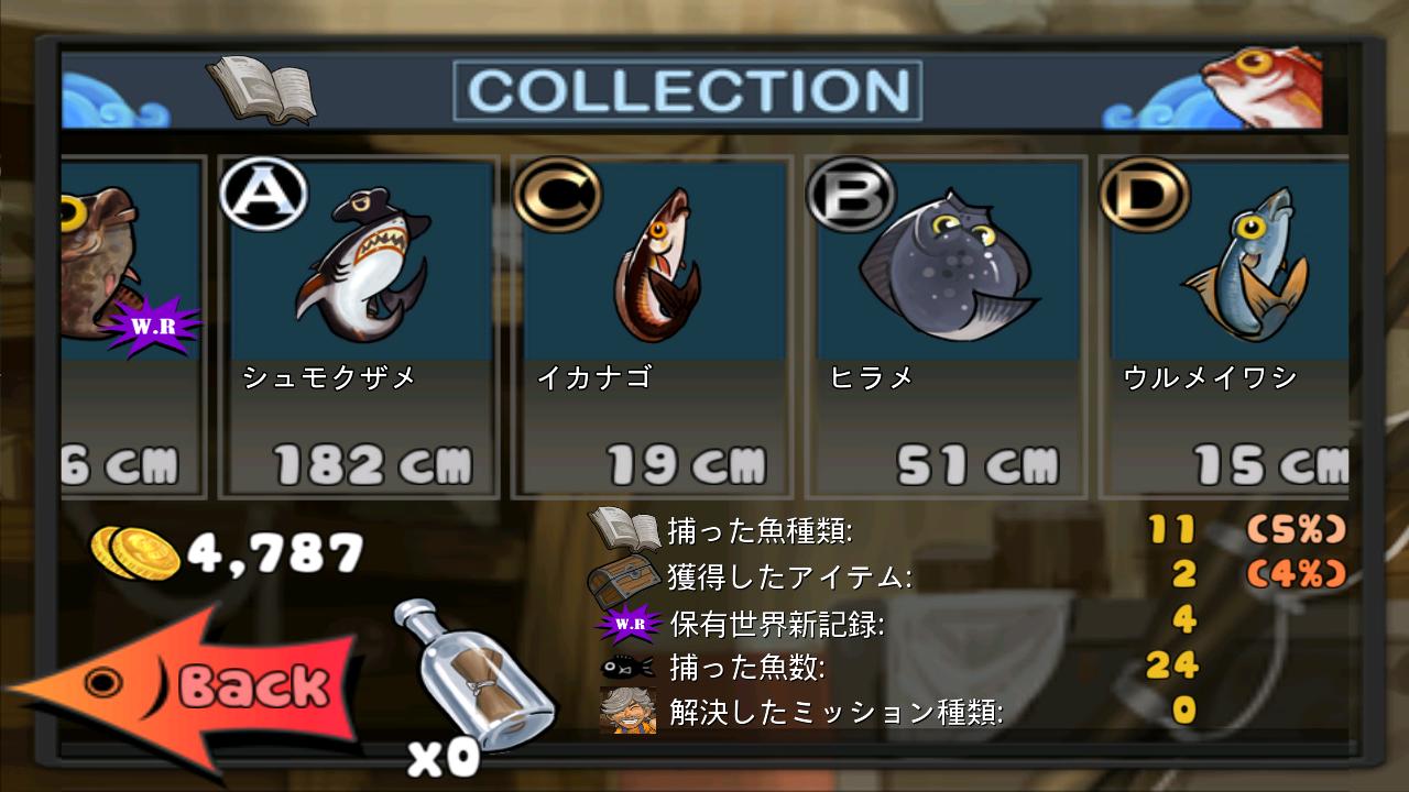 釣り♥ランド androidアプリスクリーンショット4