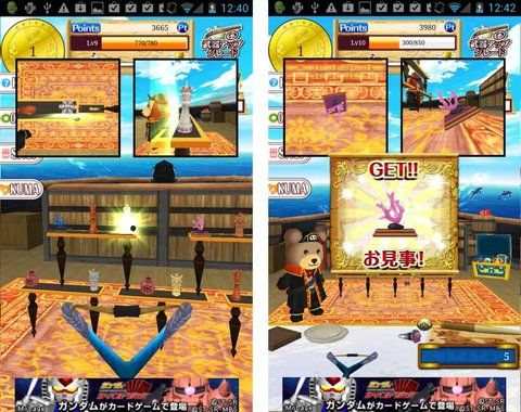 androidアプリ 海賊射的![the射的!2/登録不要の無料射的ゲーム]攻略スクリーンショット3