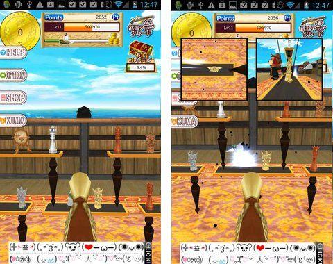 androidアプリ 海賊射的![the射的!2/登録不要の無料射的ゲーム]攻略スクリーンショット8