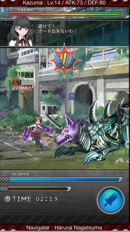 Beast Breakers androidアプリスクリーンショット1