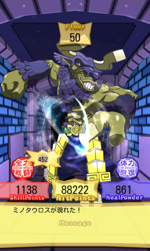 クラウンギルド-試練の塔- androidアプリスクリーンショット3