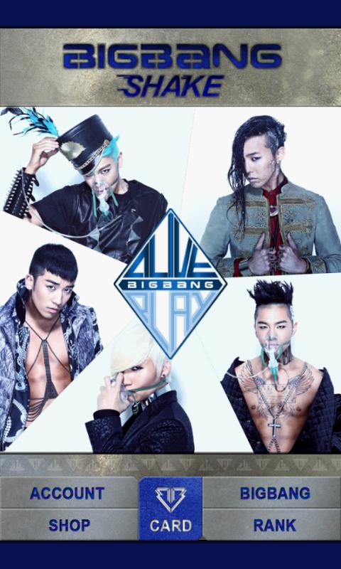 BIGBANG シェイク androidアプリスクリーンショット1