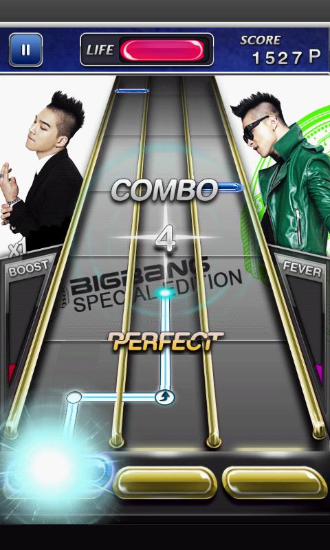 BIGBANG シェイク androidアプリスクリーンショット2