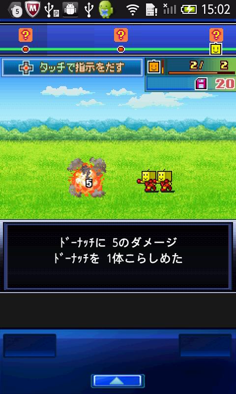 androidアプリ 星になったカイロくん攻略スクリーンショット3