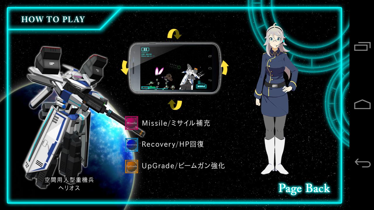 androidアプリ HERA 破滅の女神攻略スクリーンショット1