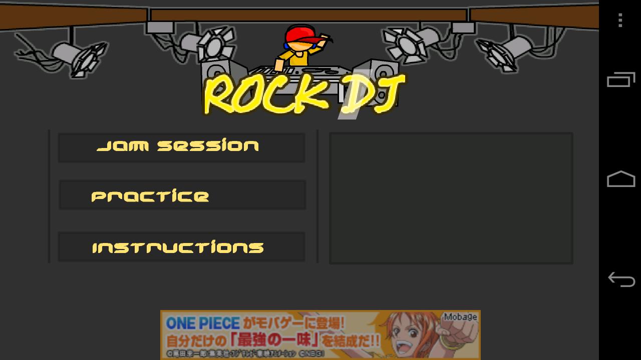 androidアプリ Rock DJ攻略スクリーンショット1