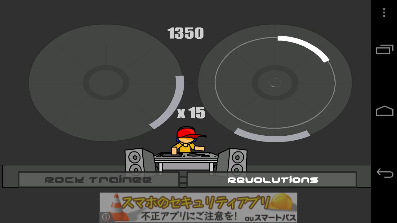 androidアプリ Rock DJ攻略スクリーンショット2