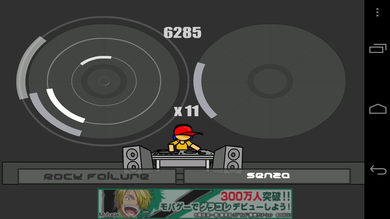 androidアプリ Rock DJ攻略スクリーンショット3