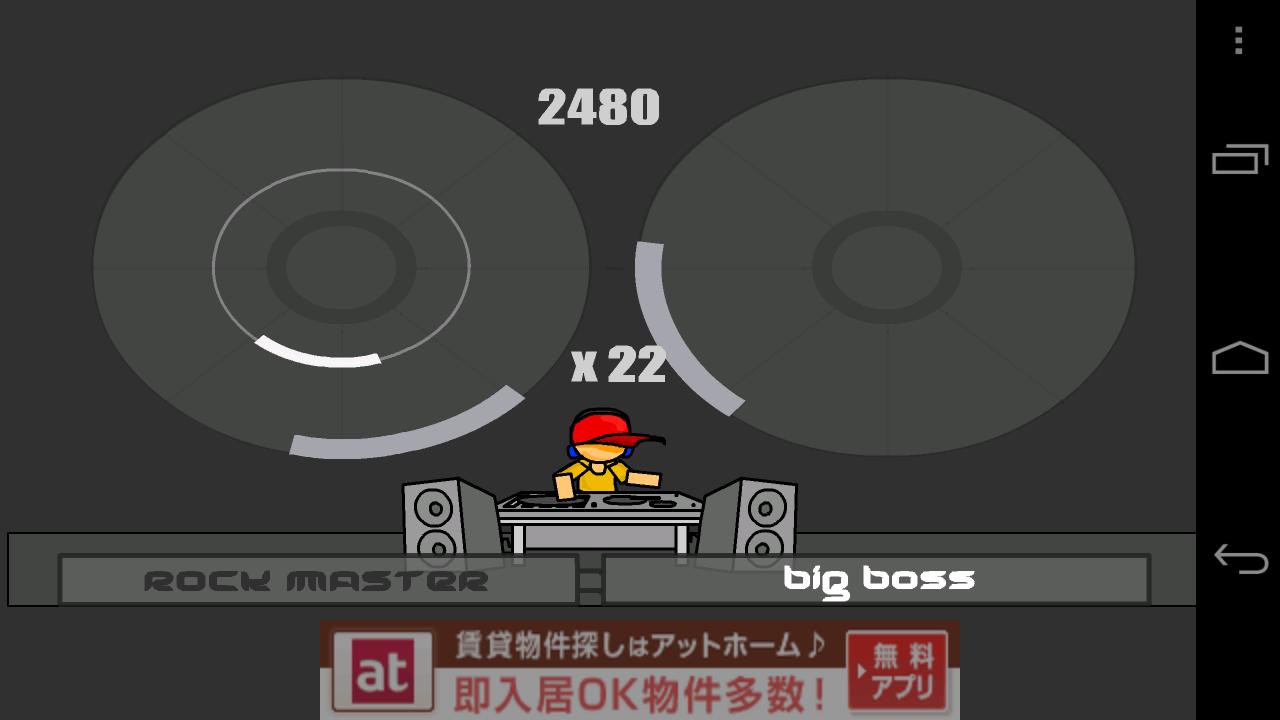 Rock DJ androidアプリスクリーンショット1