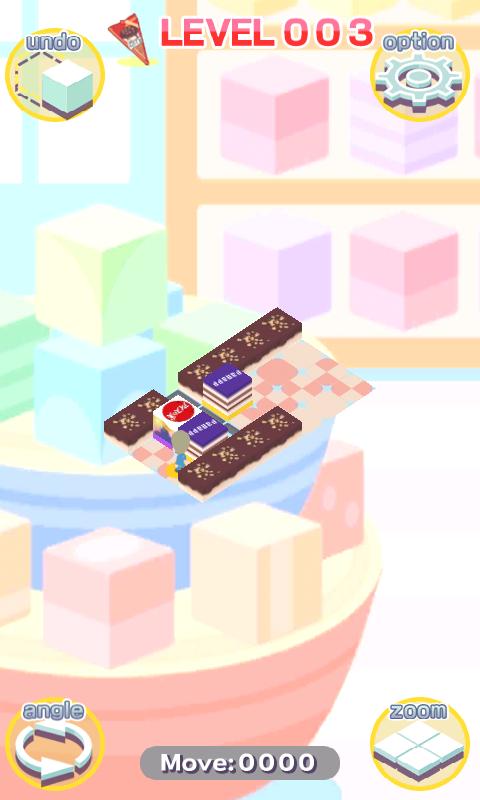 androidアプリ ならべてグリコ攻略スクリーンショット4