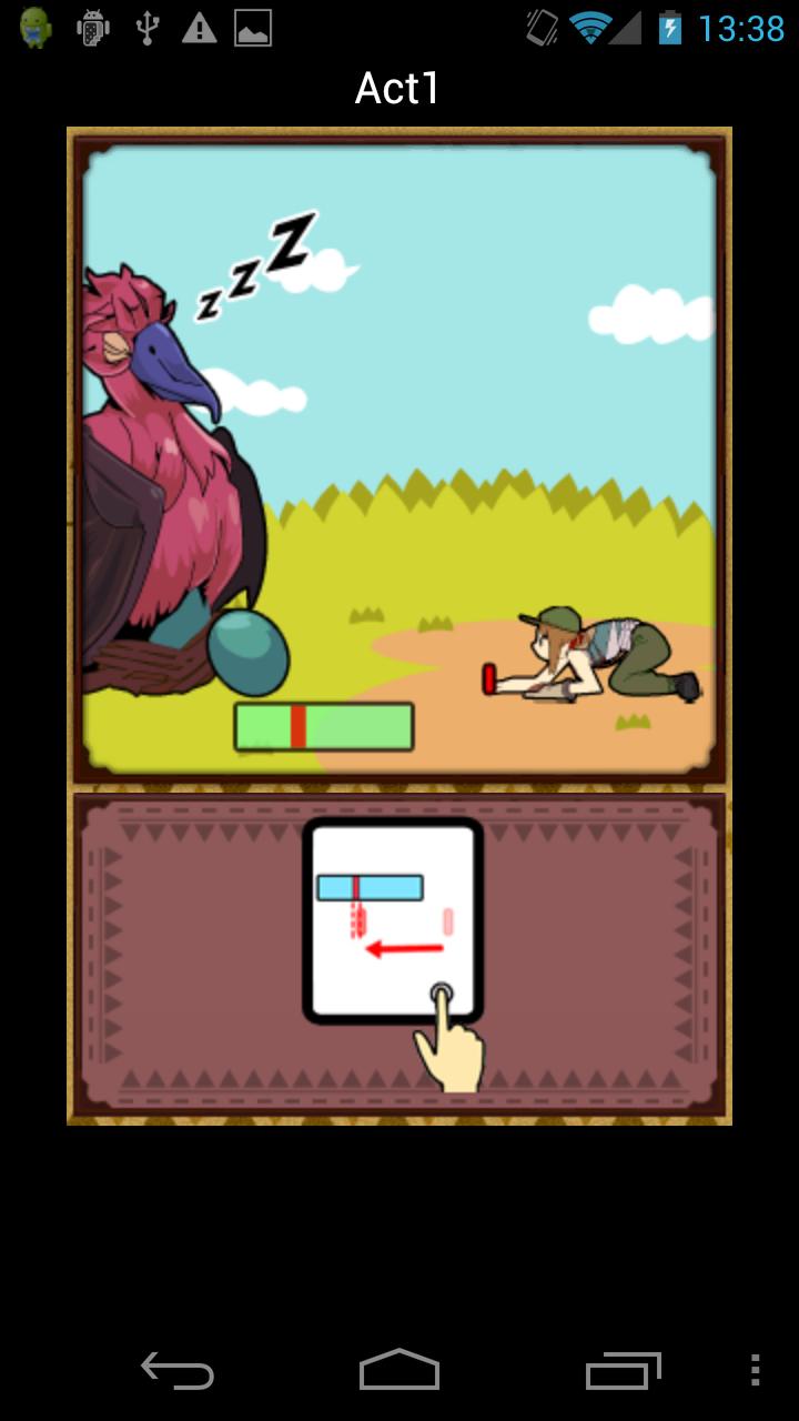 狩りん島 ~ひとつなぎのレシピ~ androidアプリスクリーンショット1