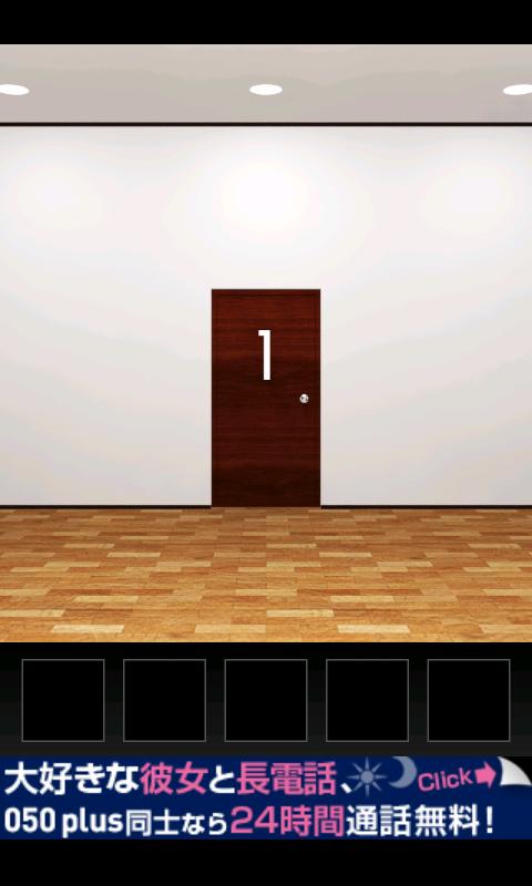 androidアプリ 脱出ゲーム DOOORS攻略スクリーンショット1