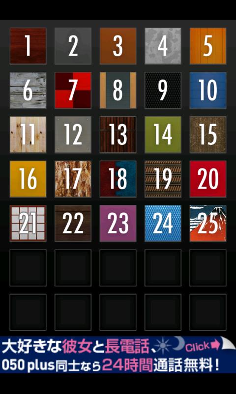 脱出ゲーム DOOORS androidアプリスクリーンショット2