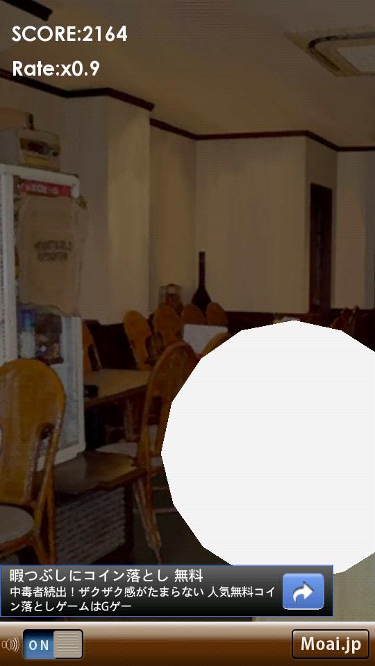 androidアプリ スパゲーテ攻略スクリーンショット3