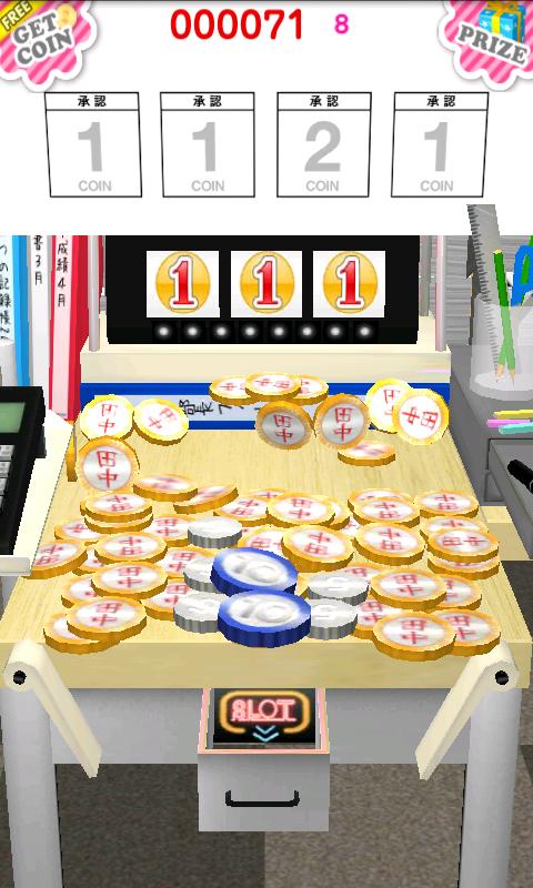 androidアプリ 田中部長フィーバー攻略スクリーンショット1