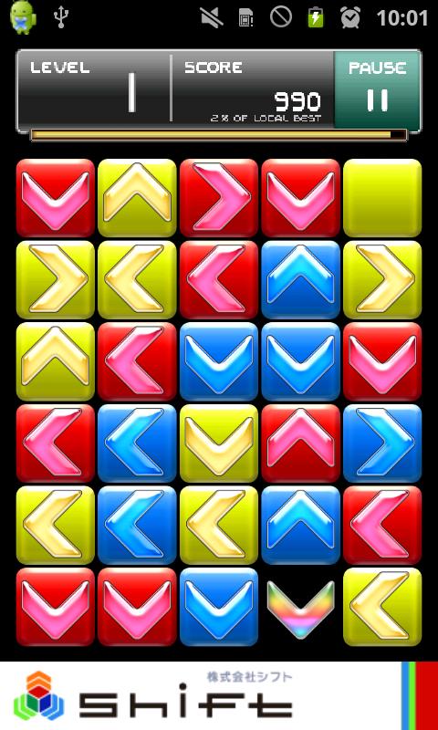 androidアプリ マジックアローズ攻略スクリーンショット1