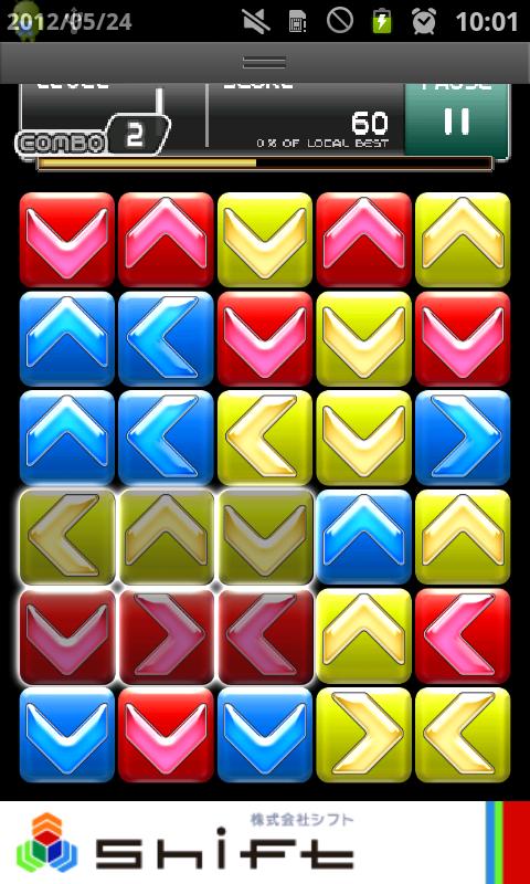 androidアプリ マジックアローズ攻略スクリーンショット2