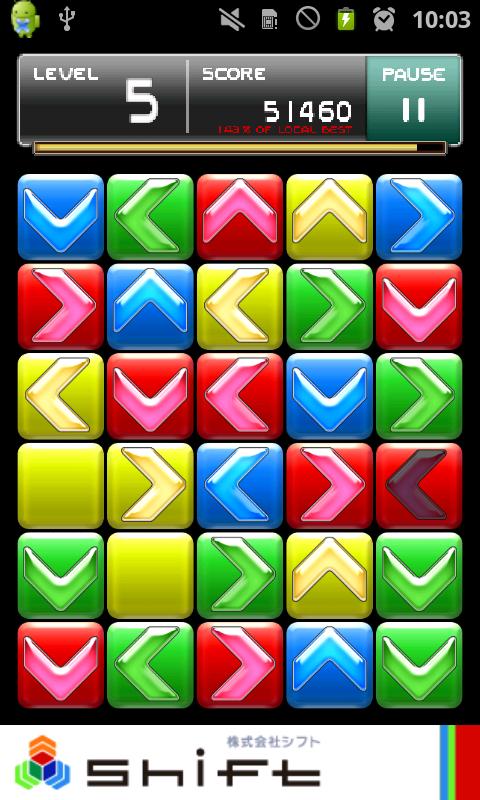 androidアプリ マジックアローズ攻略スクリーンショット3