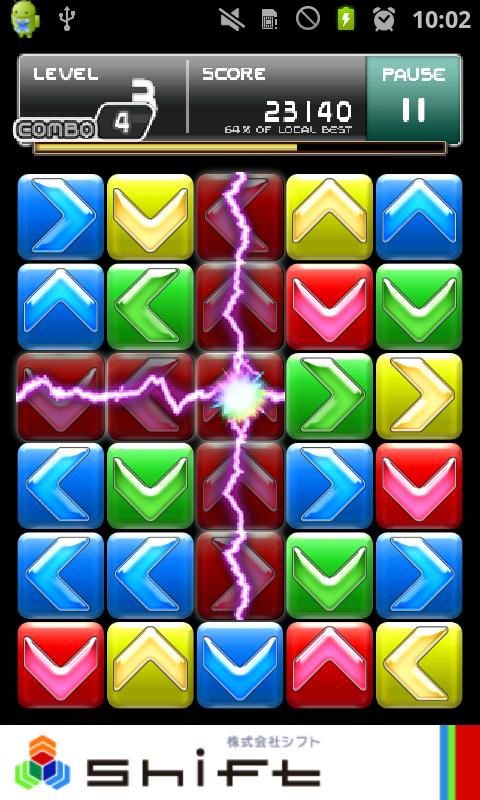 マジックアローズ androidアプリスクリーンショット1