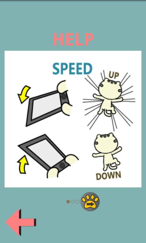 androidアプリ 進め!ほげねこ攻略スクリーンショット1