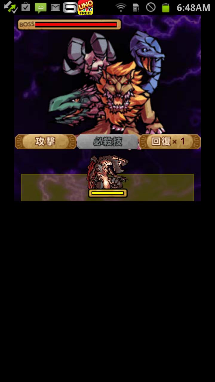 androidアプリ ドラゴンカードGP攻略スクリーンショット3