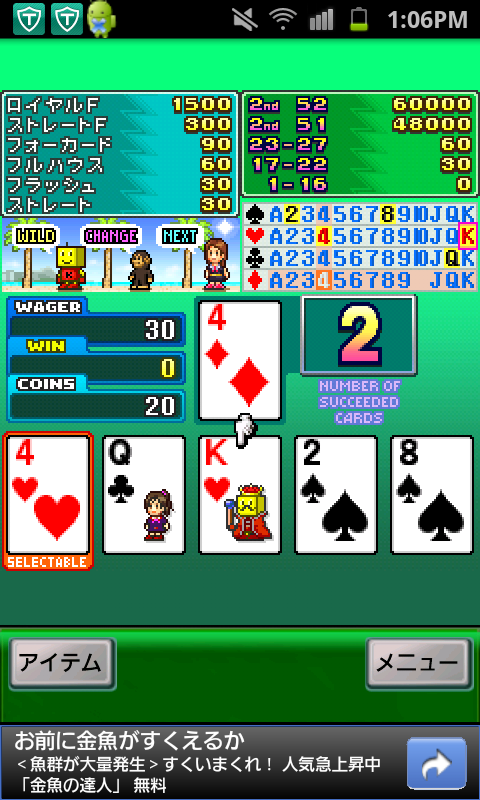カードチェンジ牧場 androidアプリスクリーンショット1