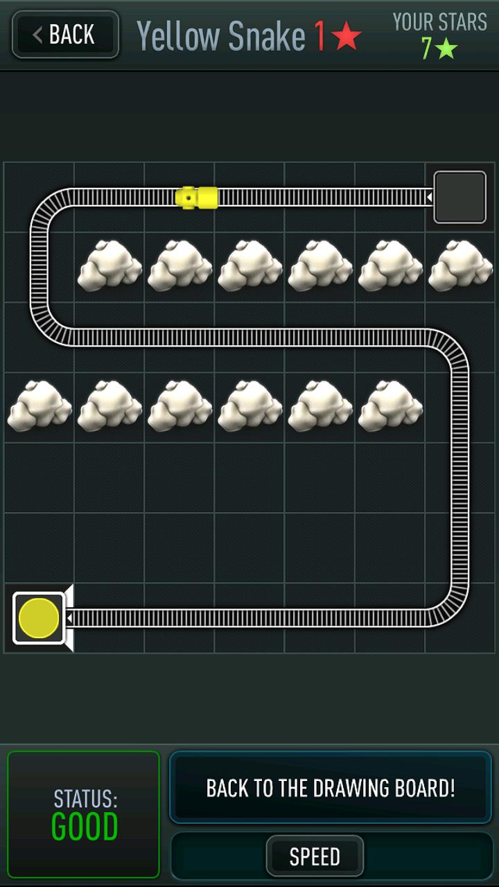トレインヤード androidアプリスクリーンショット2