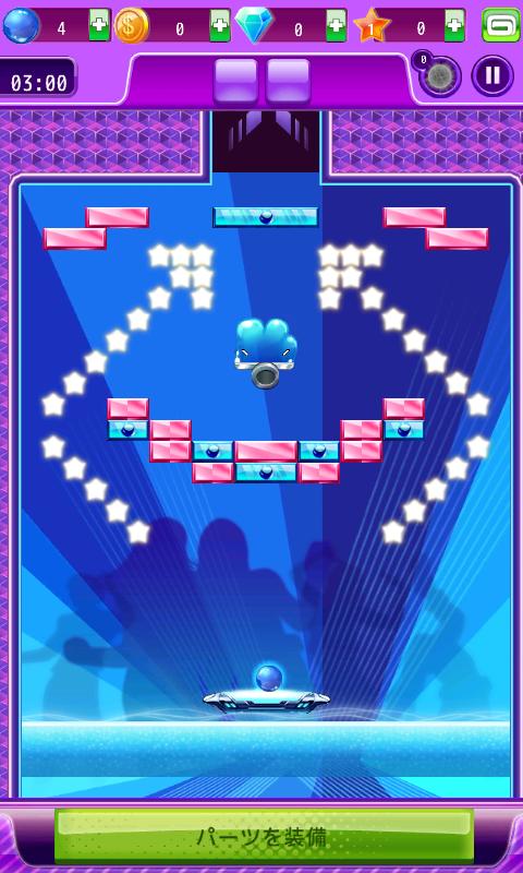 androidアプリ ハマる★ブロック崩し Free+攻略スクリーンショット1