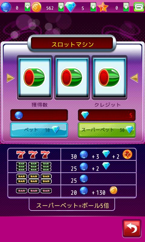 ハマる★ブロック崩し Free+ androidアプリスクリーンショット3
