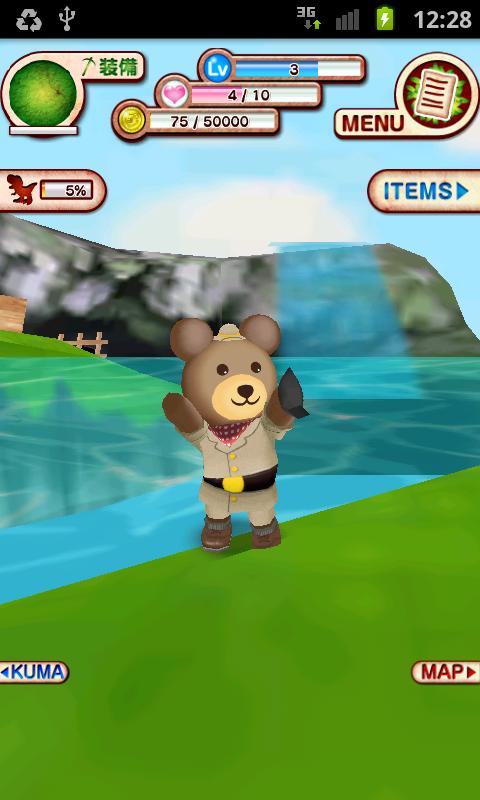 クマの発掘隊! androidアプリスクリーンショット2