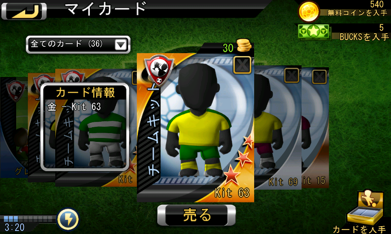 androidアプリ ビッグウィンサッカー攻略スクリーンショット2