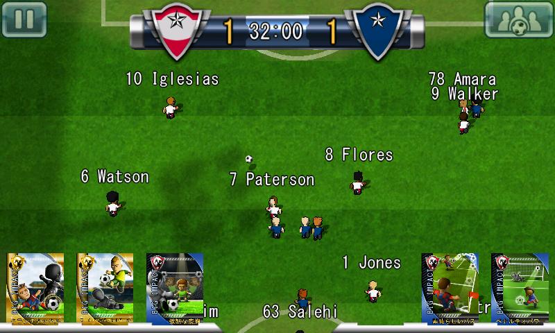 ビッグウィンサッカー androidアプリスクリーンショット1