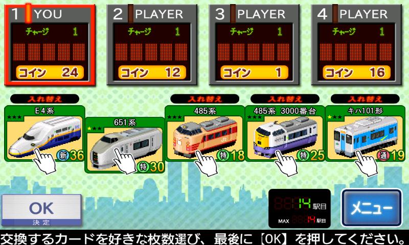 androidアプリ 鉄ぽーかー攻略スクリーンショット3