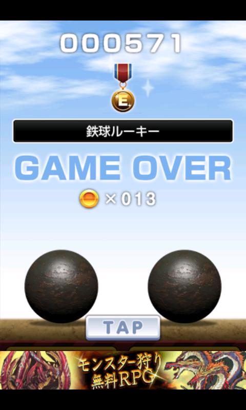 androidアプリ 鉄球ヘブン攻略スクリーンショット3