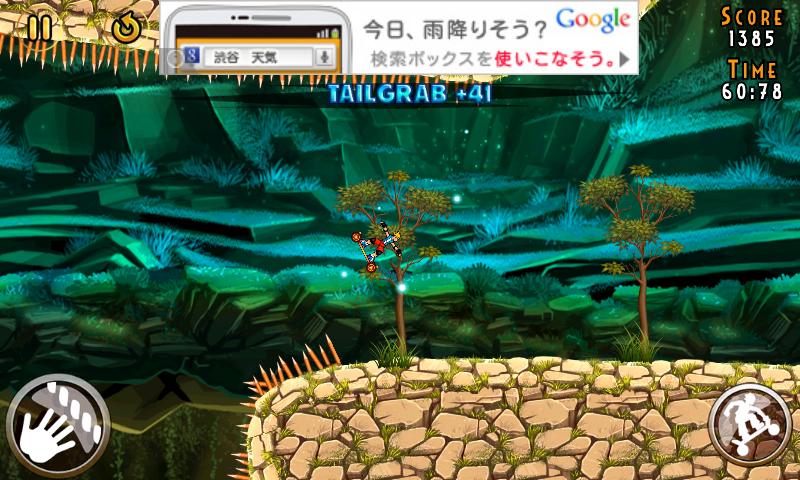 エクストリームスケーター androidアプリスクリーンショット2