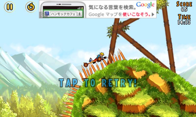 エクストリームスケーター androidアプリスクリーンショット3