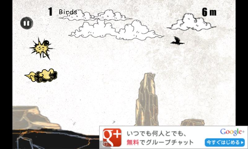 androidアプリ カンフーランナー攻略スクリーンショット3