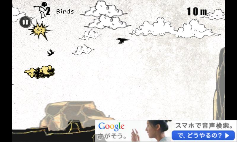 androidアプリ カンフーランナー攻略スクリーンショット5
